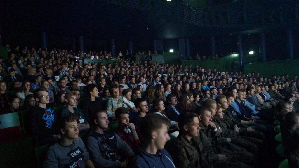 EEC publiczność